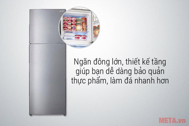 Ngăn đông của tủ lạnh Inverter có dung tích 60L