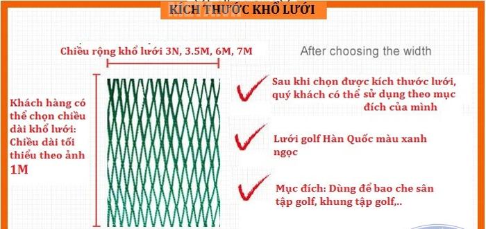 Chiều rộng khổ lưới cố định 3m, 3.5m, 6m, 7m. Chiều dài tùy chọn