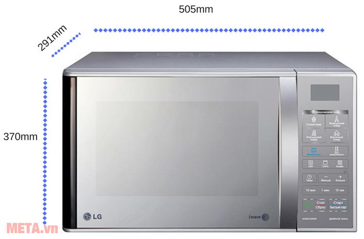 Kích thước của lò vi sóng LG MH6842B/MH7043BAR
