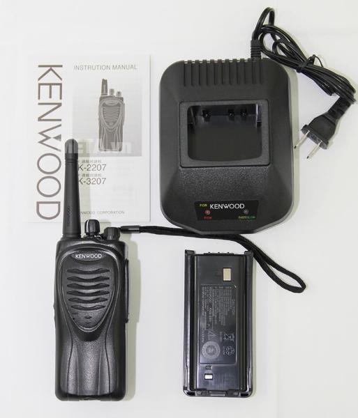 Bộ đàm Kenwood TK 3207 cầm tay nhỏ gọn