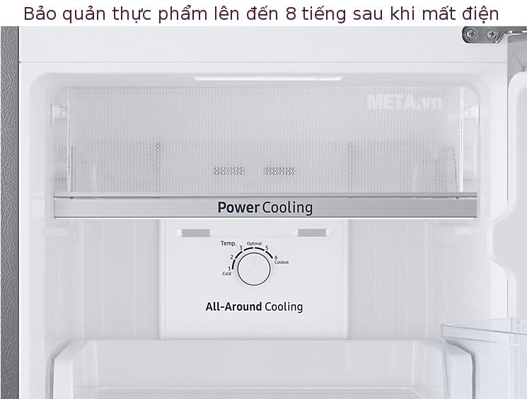 Chế độ làm lạnh hiệu quả, tích hợp công nghệ tiết kiệm điện inverter