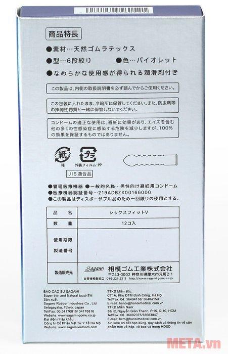 Bao cao su Sagami Tight-Fit 12 chiếc dành cho nam