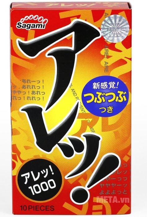 Bao cao su Sagami Are - Are có màu xanh tươi mát