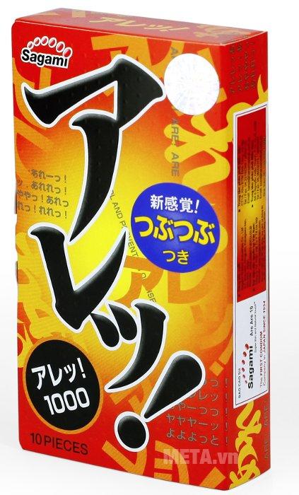Bao cao su Sagami Are - Are thiết kế có gai, làm bằng mủ cao su tự nhiên co giãn tốt