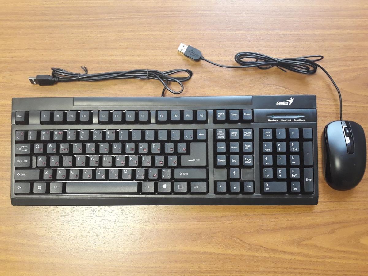 bàn phím và chuột