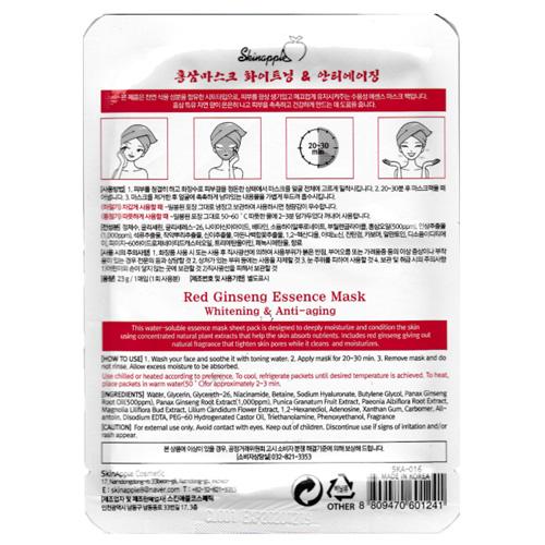 Mặt nạ dưỡng da hồng sâm Hàn Quốc Red