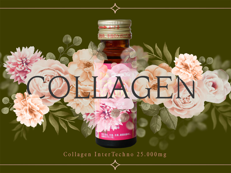 Collagen Inter