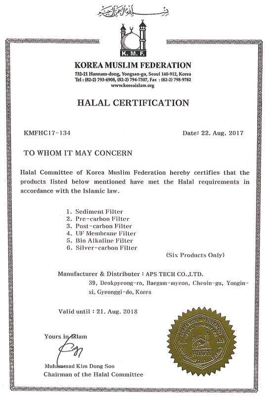 Giấy chứng nhận Halal