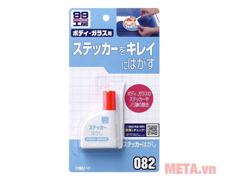 Sticker Remover - Soft99