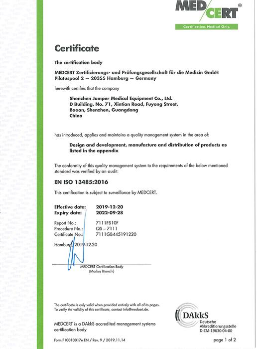 Giấy chứng nhận ISO về chất lượng