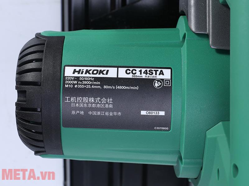 Máy cắt sắt Hikoki