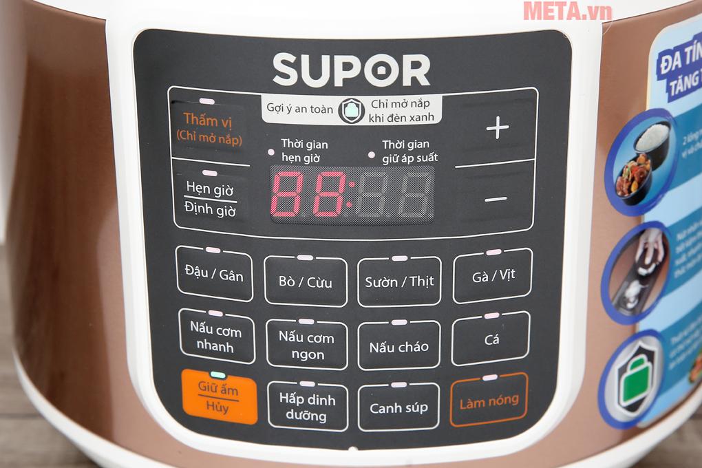 Supor CYSB50YC10DVN-100