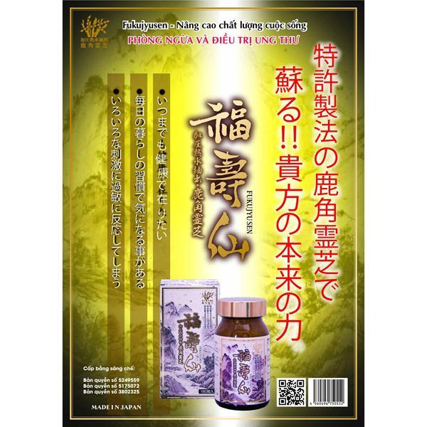 Fukujyusen Ribeto tốt cho sức khỏe