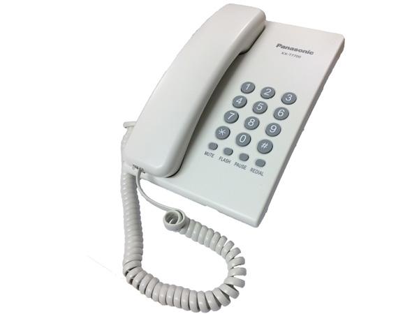 Điện thoại bàn KX-T7700