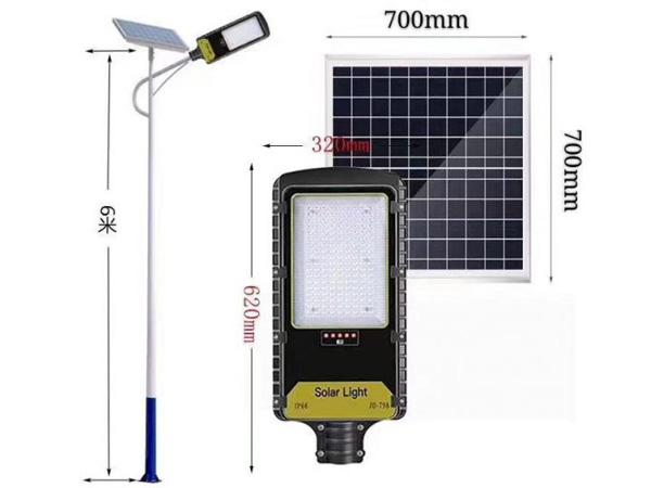 Đèn đường năng lượng mặt trời JinDian JD-298