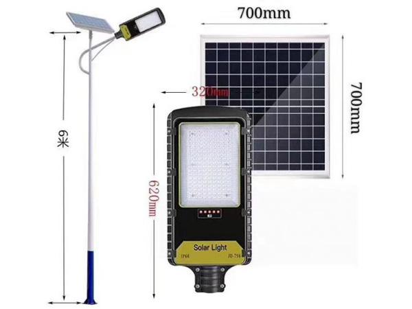 Đèn đường năng lượng mặt trời JinDian JD-798