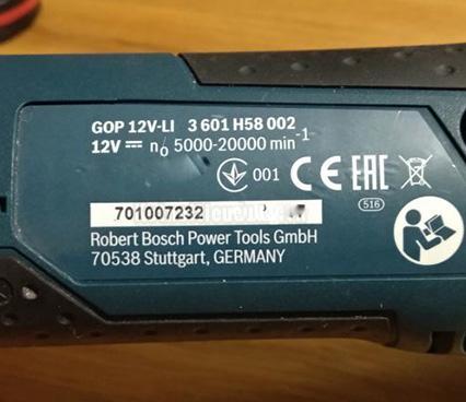 Bosch GOP 12V-LI