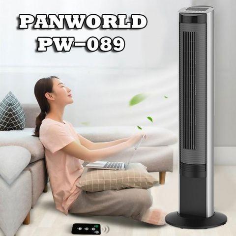 Quạt tháp Panworld