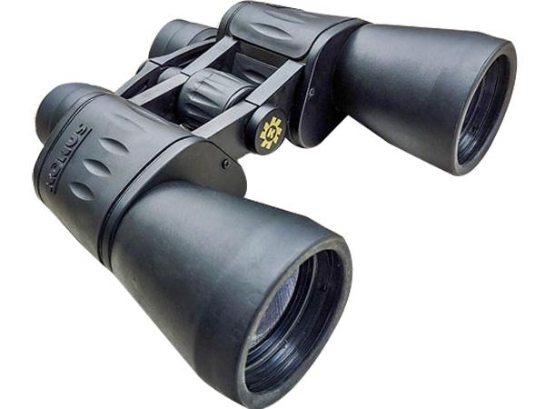 Konus Vue7x50 2102