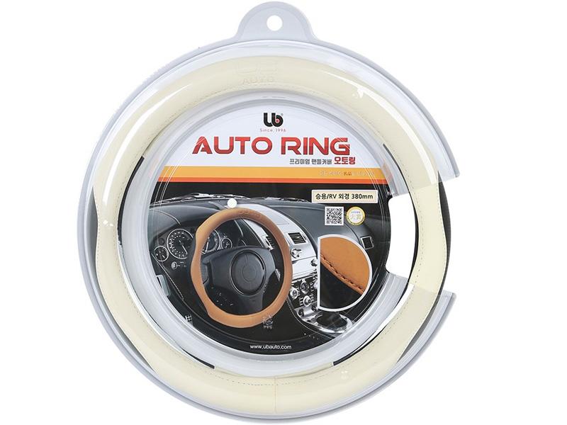 Bọc vô lăng Hàn Quốc UB Auto Auto Ring 380mm