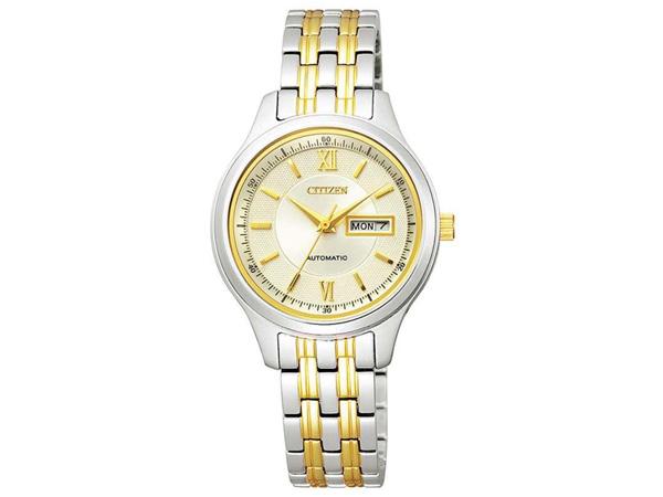 Đồng hồ Citizen PD7156-58P