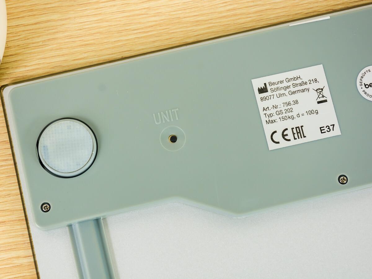 Cân điện tử Beurer GS202