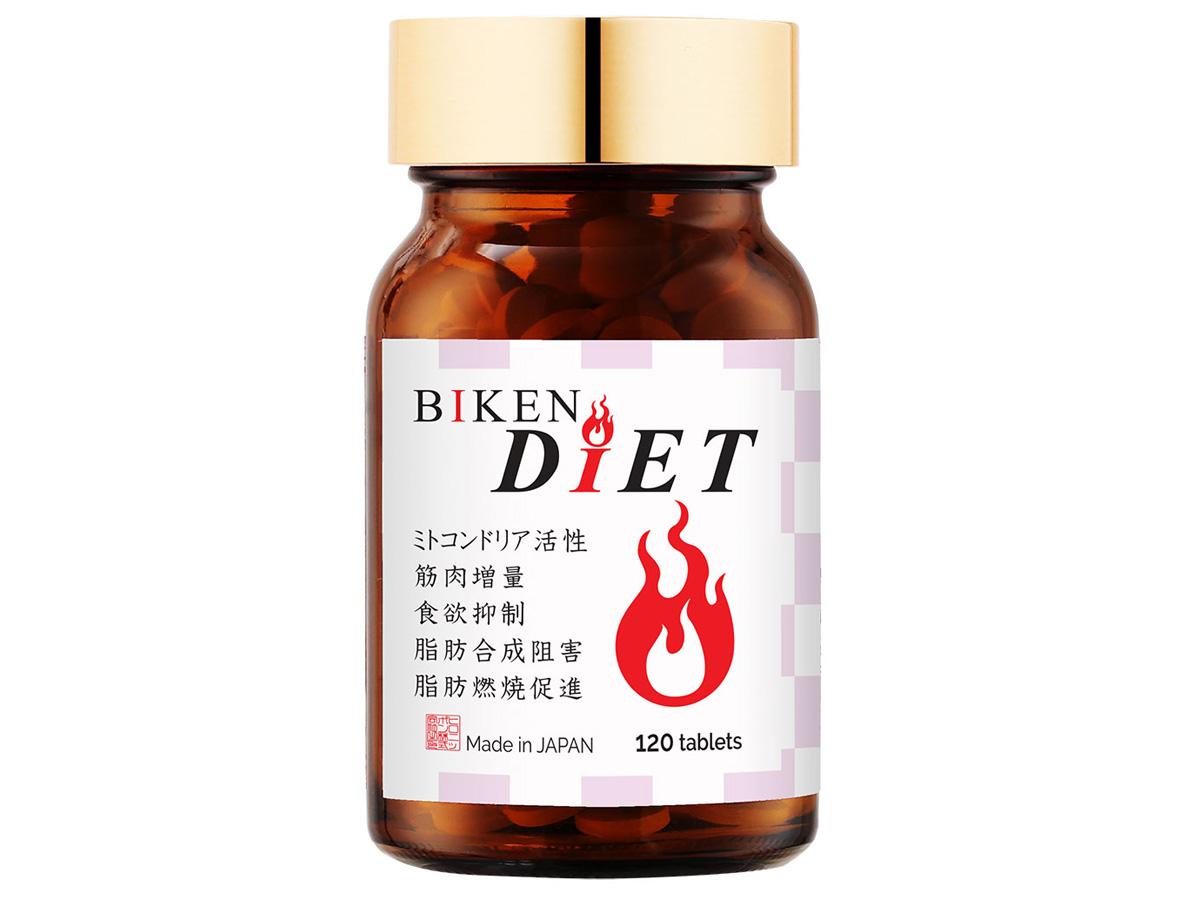 Viên uống giảm cân Biken Diet