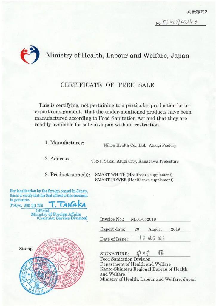 Giấy tiếp nhận đăng ký bản công bố sản phẩm