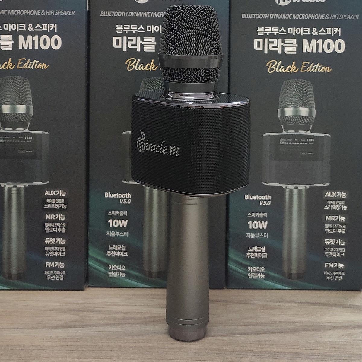 Micro Karaoke Bluetooth cao cấp Hàn Quốc Miracle M100