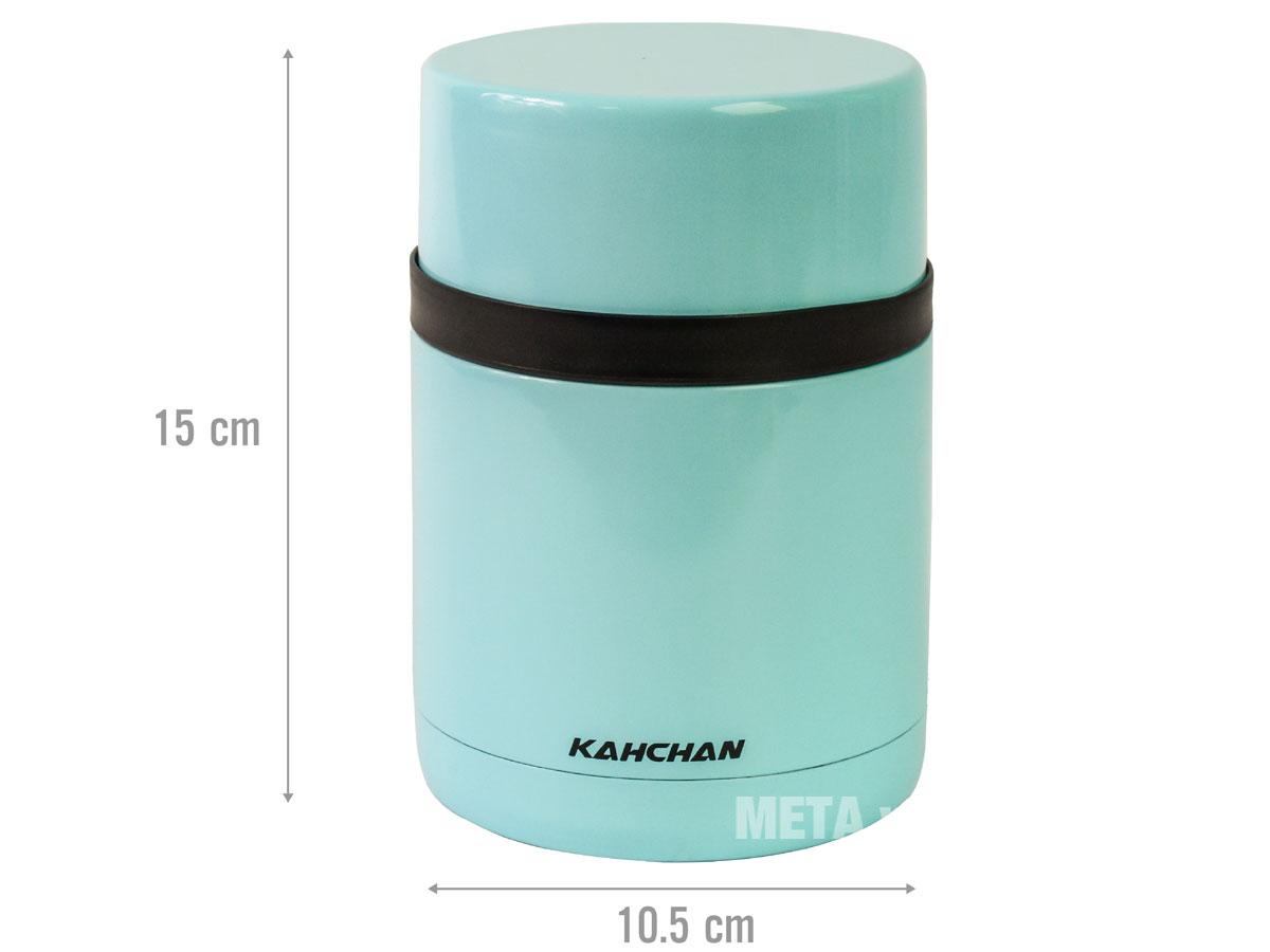 Kahchan XFJ5-50
