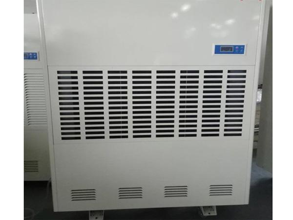 Máy hút ẩm công nghiệp Dorosin DP-20S