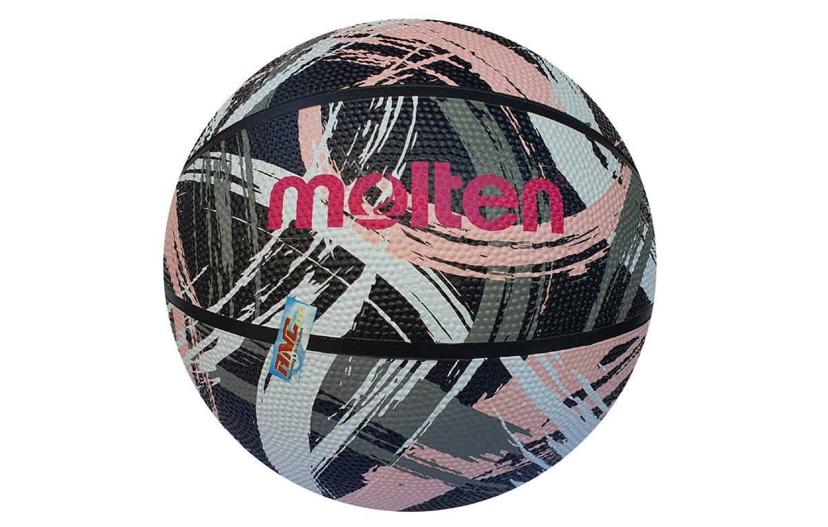 Thiết kế năng động của bóng rổ Molten B7F1601 - KP