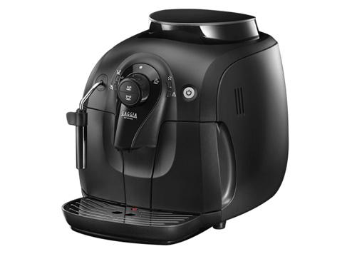 Thiết kế máy pha cà phê Gaggia Basana