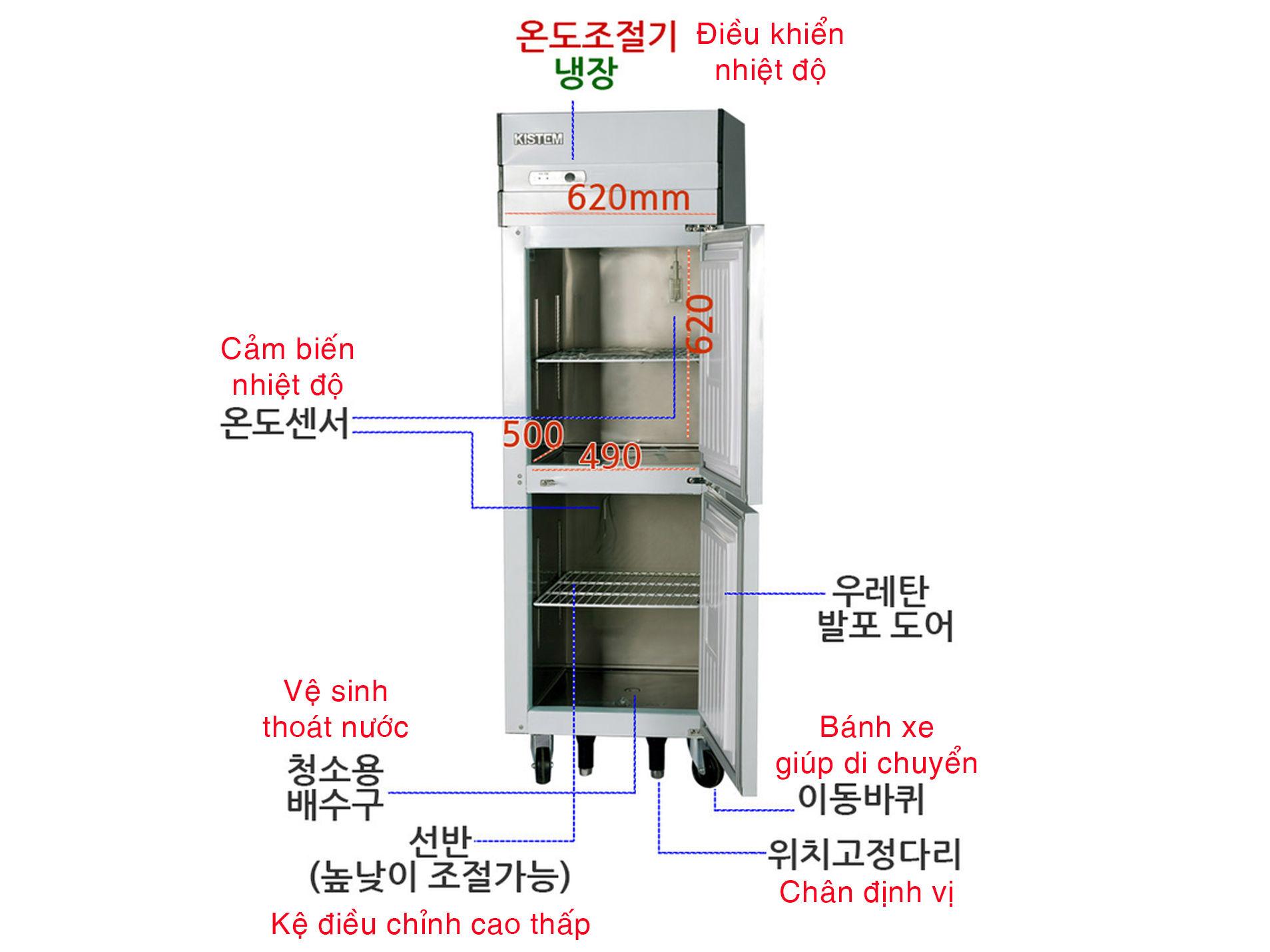 Tủ lạnh Kistem
