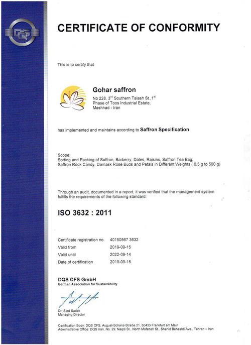 Giấy chứng chỉ ISO 3632 (Loại 1)