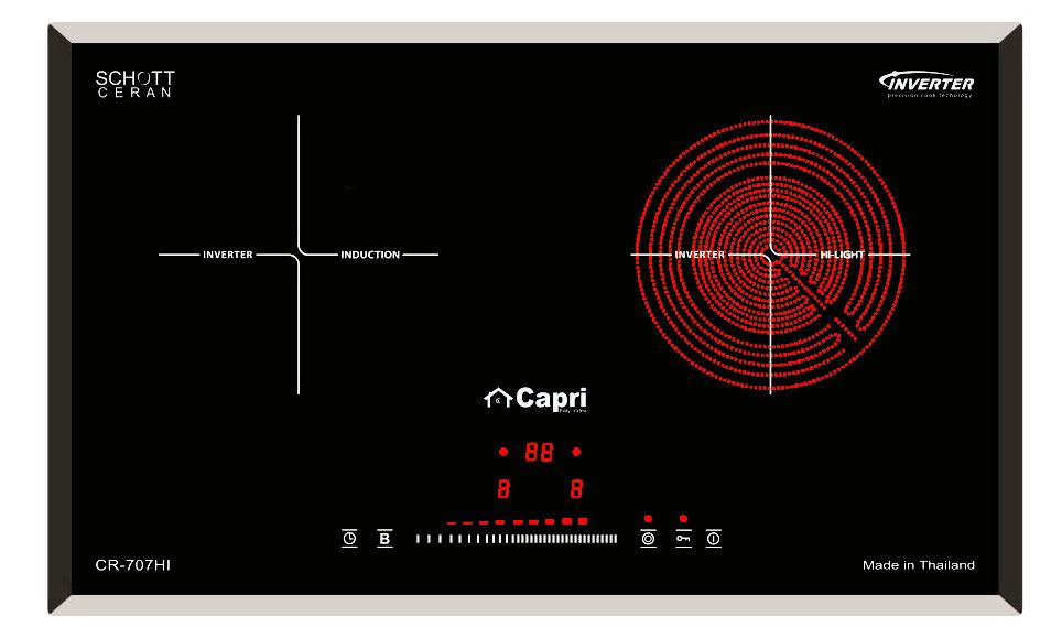 Bếp từ - hồng ngoại đôi Capri CR-707HI