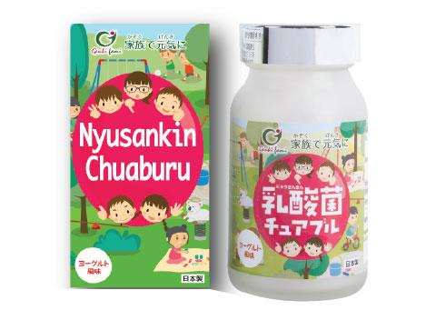 Hộp Nyusankin Chuaburu gồm 30 viên