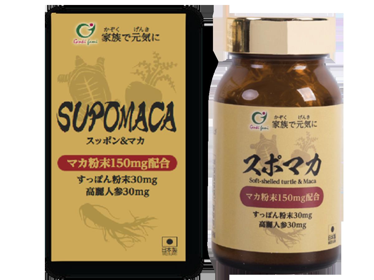 Hình ảnh thực phẩm bảo vệ sức khoẻ Supomaca