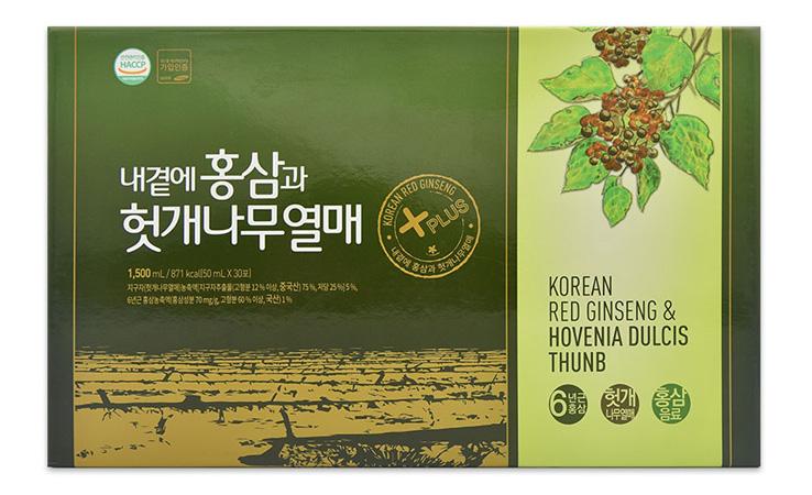 Hình ảnh Hồng Sâm Hàn Quốc và Oriental Raisin Tree