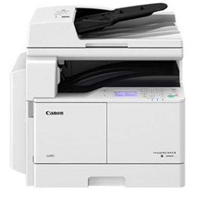 Máy photocopy Canon