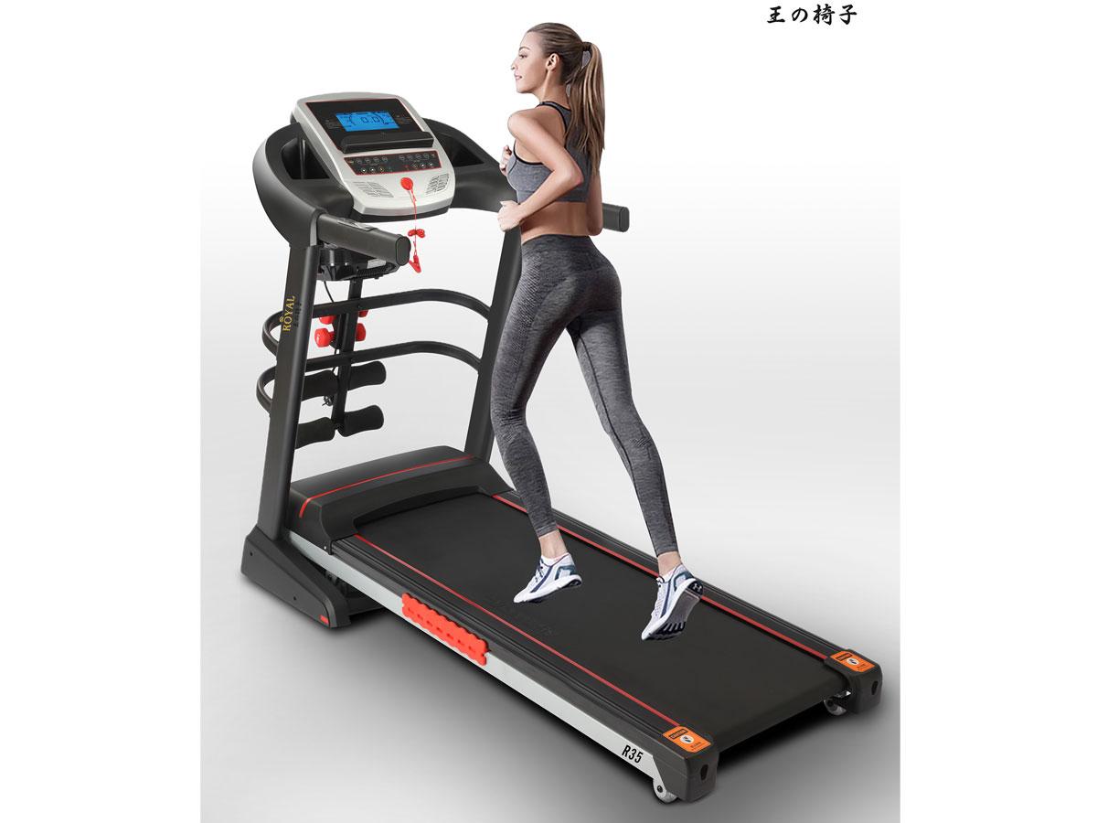 Máy chạy bộ điện Royal R35 thuộc dòng máy tập thể dục tại nhà tốt nhất