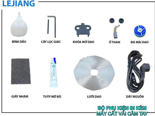 Phụ kiện của máy cắt vải Lejiang