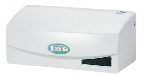 Hình ảnh bộ xả tiểu nam cảm ứng dùng điện Caesar A623