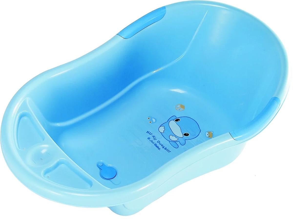 Thiết kế đáng yêu của thau tắm cho bé Kuku KU1044