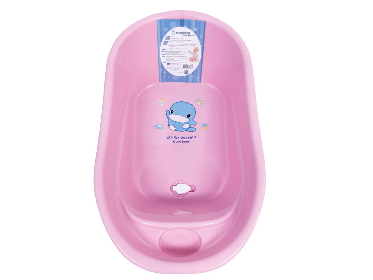 Hình ảnh thau tắm cho bé Kuku KU1068