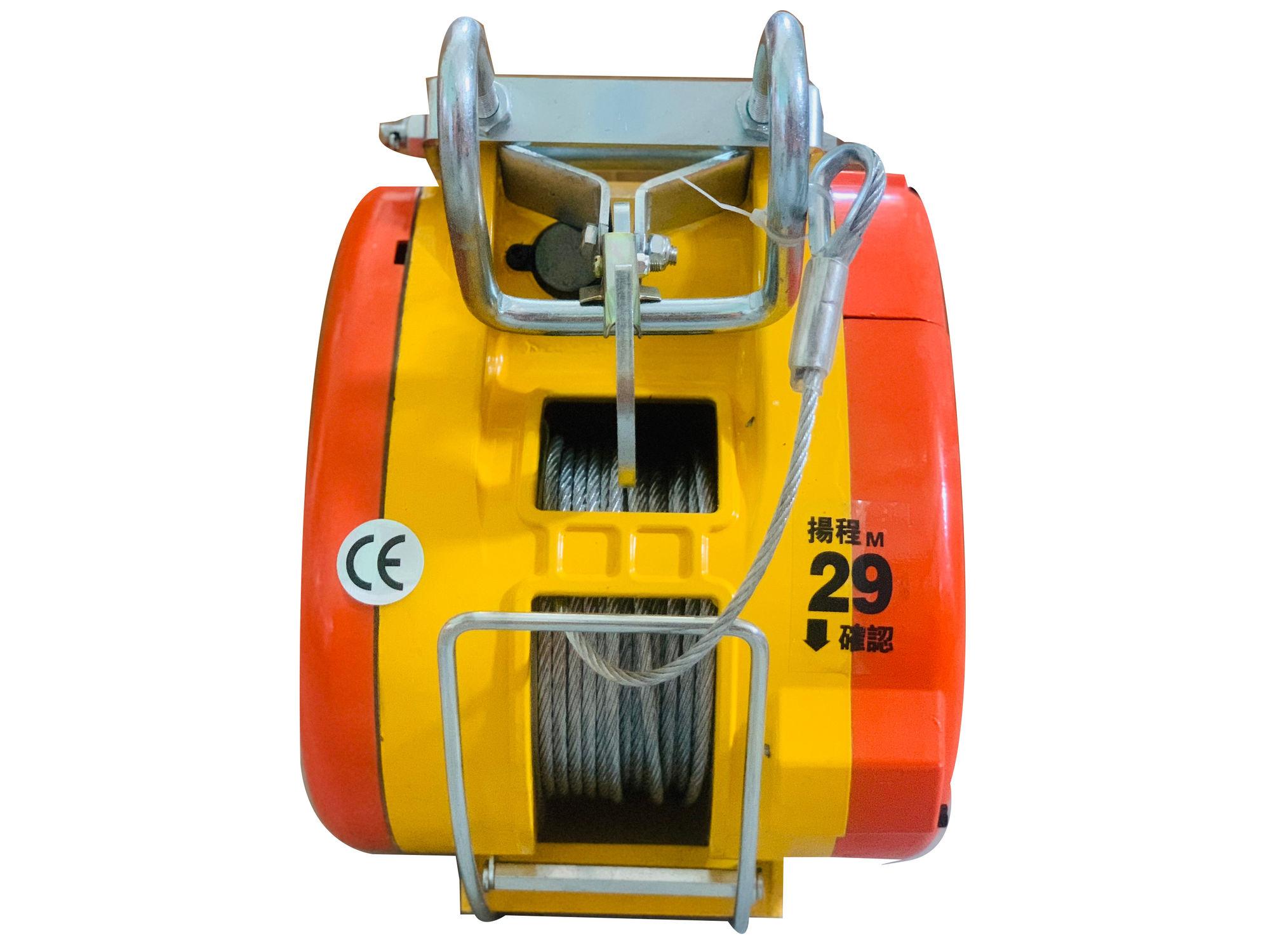 Tời điện nhanh Hoto SK 230C