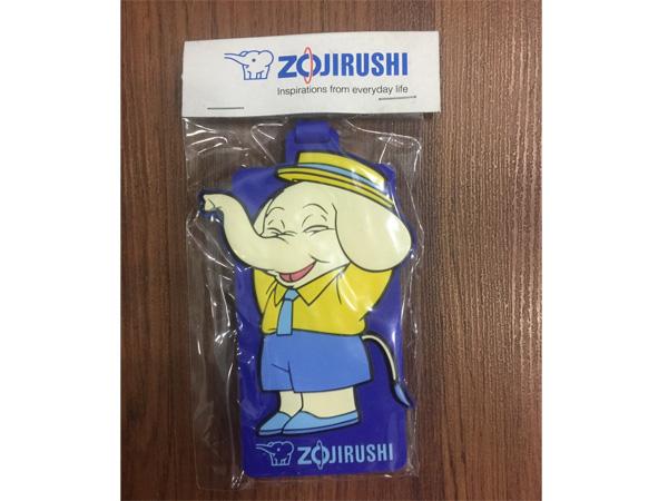 Hình ảnh nhãn hành lý Zojirushi