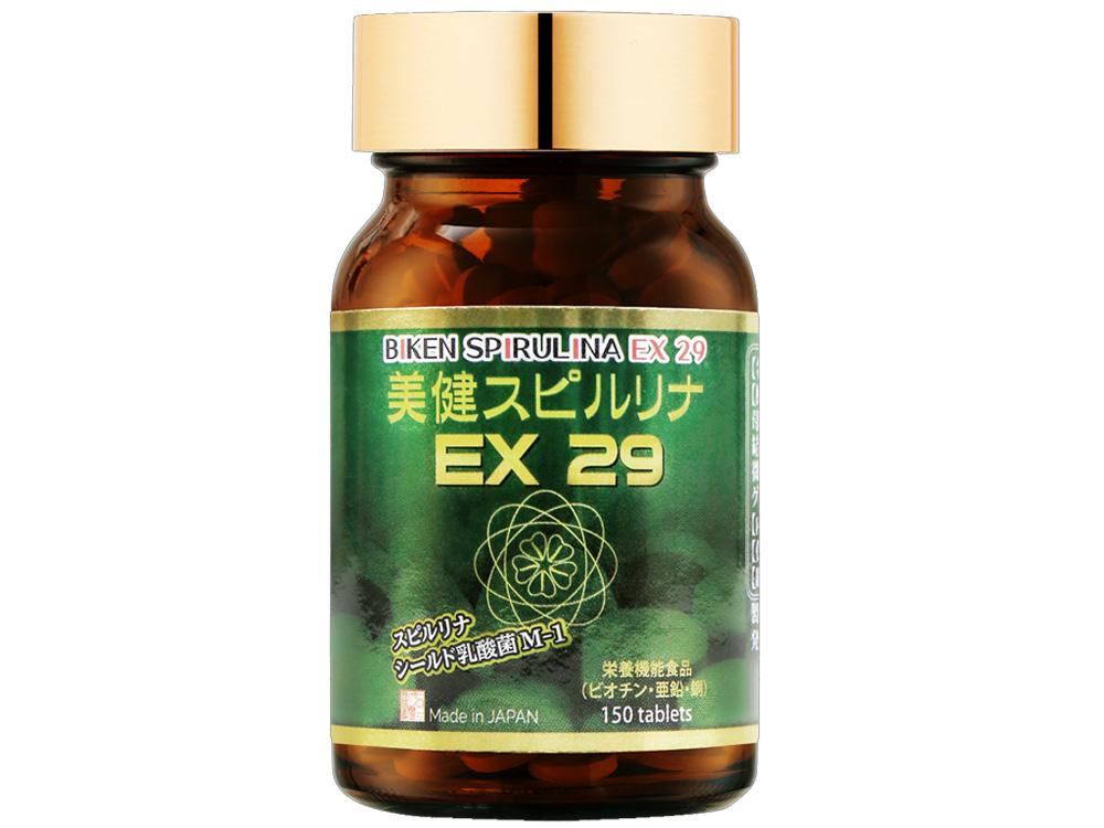 Hình ảnh thực phẩm bảo vệ sức khỏe Biken Spirulina EX29