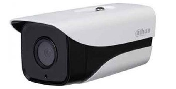 Hình ảnh camera IP 2MP Dahua DH-IPC-HFW4230MP-4G-AS-I2