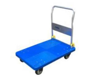 Xe đẩy hàng sàn nhựa FUJIHOME PH200A